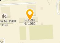 ШКОЛА ЗДОРОВЬЯ № 1062