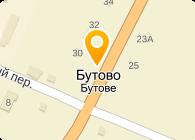 АГРО-БУТОВО, ООО