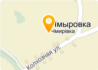 СТАРОБЕЛЬСКОЕ, ОАО