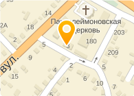 БУТЕНКО О. М., СПД ФЛ