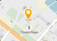 АГРОТЕК, УКРАИНСКО-АМЕРИКАНСКОЕ СП, ООО