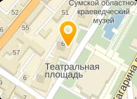 ФАКТОР-92, СОВМЕСТНОЕ ПКП, ООО
