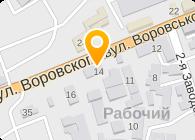 УКРТЕХНОСЕРВИС, КП, ЧП
