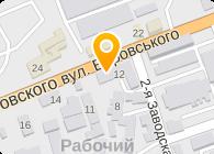 ЭНЕРГИЯ, ООО