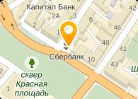 КОМБИ, ТУРИСТИЧЕСКАЯ ФИРМА, ЧП