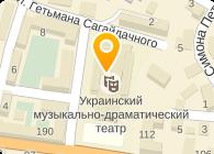 СПУТНИК, ООО