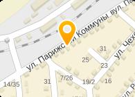 БАРЗ ИНК, ФИРМА, ООО