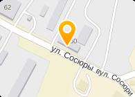 БУРОВИК, ЗАО