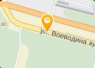 СУМЫХИМПРОМ, ОАО