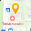 ДИАГНОСТИЧЕСКИЙ ЦЕНТР № 5