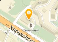 КОЛЕСНИЧЕНКО Л.А., ЧП