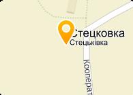 СТЕЦКОВСКИЙ СПИРТЗАВОД, ГП