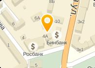 Бинбанк Горячая линия телефоны и адреса отделений в Москве