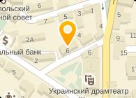 ЯВОРИНА, ООО