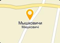 МЫШКОВИЦКИЙ СПИРТЗАВОД, ГП