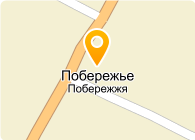 БСББ, ЧП