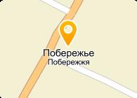 ПОБЕРЕЖСКИЙ ЗАВОД ПРЕССОВЫХ АГРЕГАТОВ, ОАО