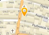 Главное контрольное Управление Московской области Москва телефон  Главное контрольное Управление Московской области