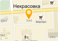 СБЕРБАНК РОССИИ, ЛЕФОРТОВСКОЕ ОТДЕЛЕНИЕ № 6901