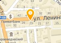 УКРАИНА, АГРОФИРМА, ООО