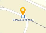 ИМ.ФРУНЗЕ, ОАО