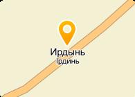 ЧЕРКАССЫТОРФ, ДЧП ГП КИЕВТОРФ