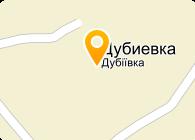ЭКОДРЕВ, ЧП