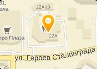 ОСТ-ИНВЕСТ, ООО