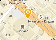АЛЬФА-ЕТЕКС, ООО