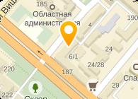 ДЕТСКИЙ ФОНД УКРАИНЫ