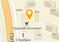 КУХНИ, ШКАФЫ-КУПЕ