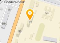 АЛЬФА-С, ООО