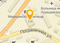 КГБУ «Камчатское концертно-филармоничиское объединение»