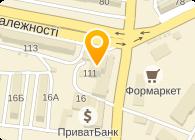 ВАКО, МЕДИЦИНСКО-ФАРМАЦЕВТИЧЕСКАЯ КОМПАНИЯ, ООО