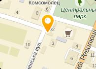 НИКОЛАС, ПКФ,ООО
