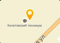 ЧУГУЕВО-БАБЧАНСКИЙ ЛЕСНОЙ ТЕХНИКУМ, ГП