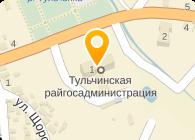 ООО ШАРГОРОДСАХАР