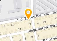 УКРТОРГ, ЧП