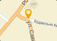 ЯМПОЛЬСКИЙ ЛЕСХОЗ, ГП