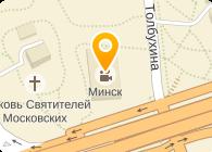 АРТ ВИСОН