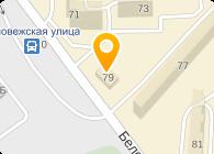 СПЕКТРА СТАНДАРТ