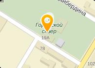 банк русский стандарт стерлитамак всех