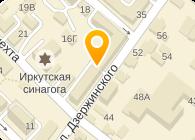 термобелье: зимние почта банк иркутск адресаотзывы Виды
