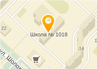 ШКОЛА № 1018