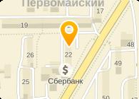 термобелье удовольствием почта банк иркутск адресаотзывы модели женского