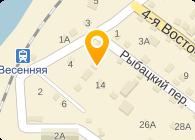 почта россии во  рыбацком адрес