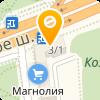 ГУП МОСГАЗ