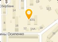 Томск детский сад кристина