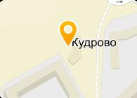 ХОНДА КУДРОВО