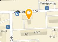 бар мустанг на байкальской официальный сайт изделия, где используется